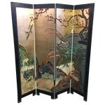 Image of Four Panel Metallic Chinese Screen