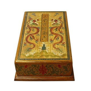 Chinese Golden Orange Yellow Dragon Graphic Rectangular Box