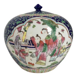 Vintage Asian Lidded Porcelain Jar