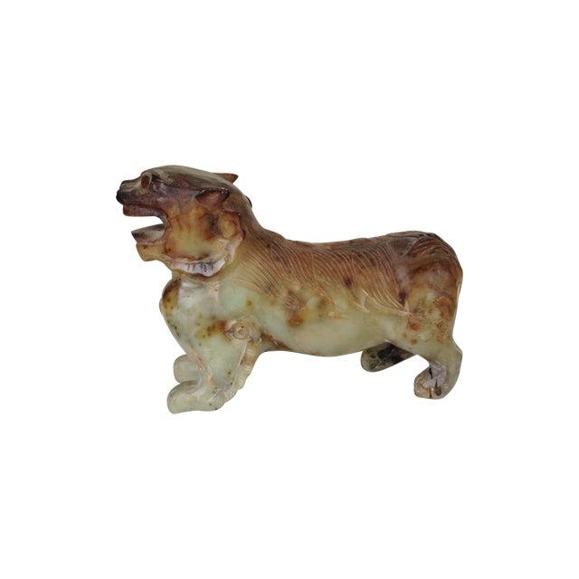 Soap Stone Foo Dog - Image 1 of 5