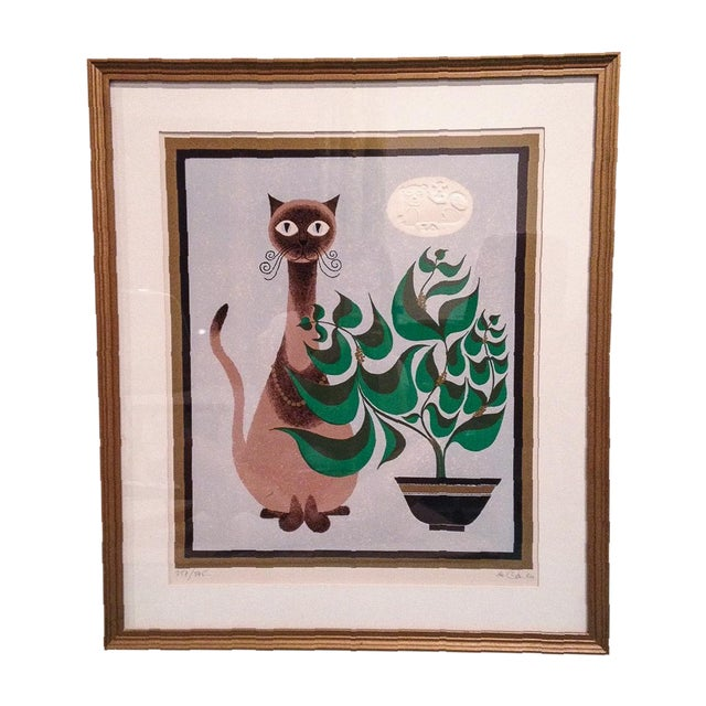 Framed De Carlo Cat Lithograph Print - Image 1 of 6