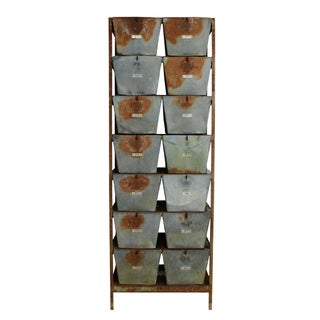 Vintage Locker Basket Unit