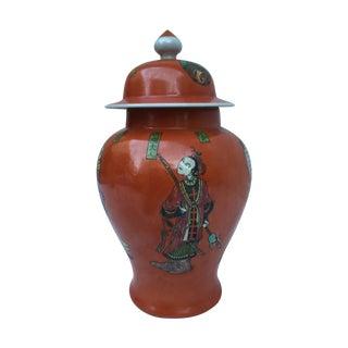 Chinese Warrior Porcelain Jar