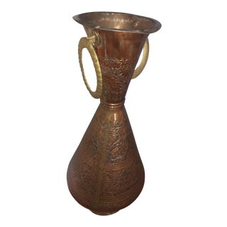 Flower & Vine Motif Copper Vase