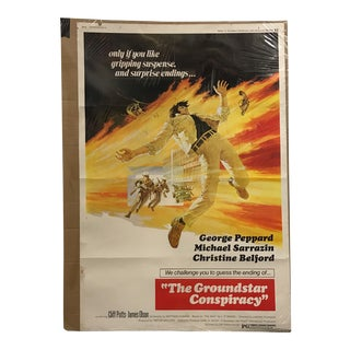 "Universal ""The Groundstar Conspiracy"" Vintage Movie Poster"
