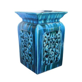 Chinese RuYi Turquoise Ceramic Garden Stool
