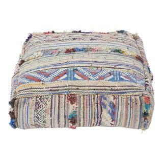 Moroccan Multicolor Floor Cushion Pouf