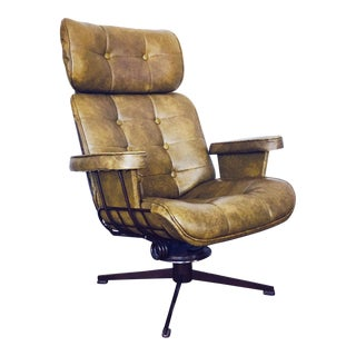 Vintage Homecrest Swivel Rocking Lounge Chair
