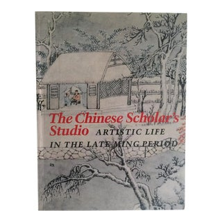 """""""The Chinese Scholar's Studio """" Cultural Asian Arts History Vintage 1987 Exhibition Book"""