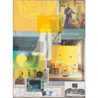 """""""Time Travel"""" Rare Signed Print Laser Rosenberg"""
