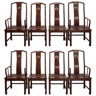 Henredon Chinese Ming Dining Chairs - Set of 8