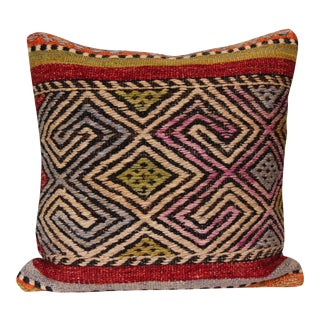"""Turkish Vintage Pillow Cover - 16"""" x 16"""""""