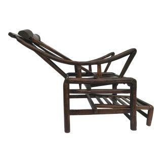 Chinese Moon-Gazing Chair