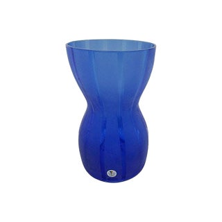 1980's Kosta Boda Swedish Cobalt Blue Glass Vase