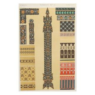 Owen Jones Decorator Sheets C 1856 - Set of 3