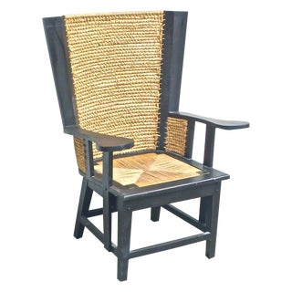 Vintage Reed & Wood Contemporary Style Chair