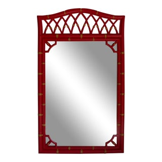Vintage Bamboo Style Mirror