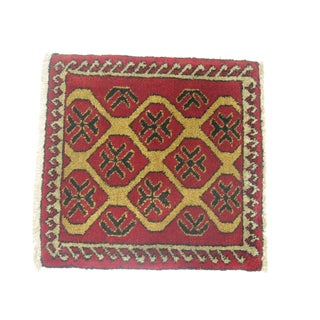 Square Konya Throw Rug- 1'9'' X 1'9''