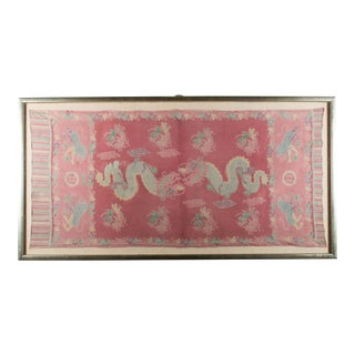 Framed Antique Chinese Animal Tapestry