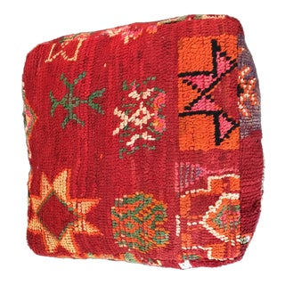 Red Moroccan Boho Chic Floor Pouf