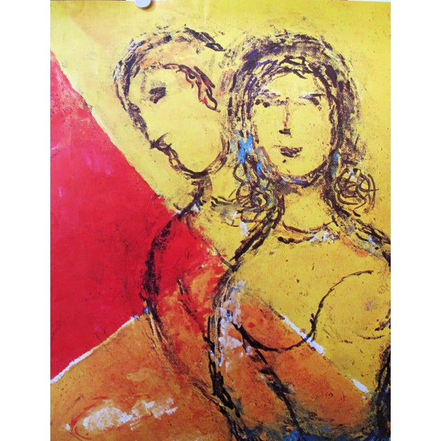 1978 Italian Exhibition Poster, Marc Chagall a Palazzo Pitti - Image 2 of 3