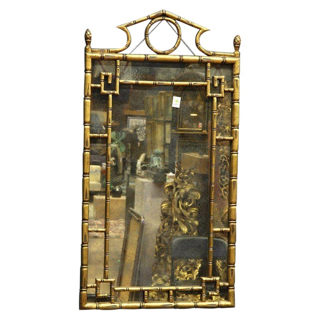 Image of Georgian Style Gilt Wall Mirrors - A Pair