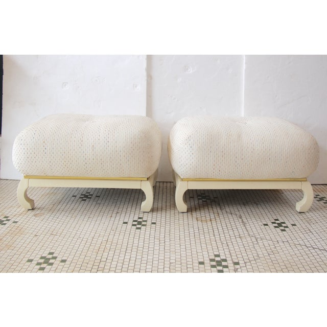 Asian James Mont-Style Poufs - A Pair - Image 2 of 5