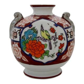 Japanese Porcelain Accent Vase