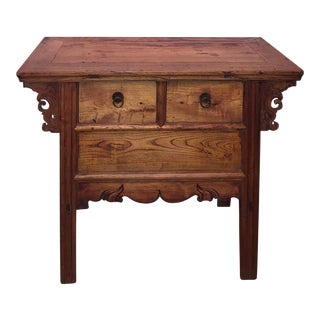 Asian Antique Chest of Drawers