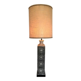 Mid-Century Quartite Table Lamp & Shade