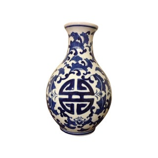Ginger Jar Blue & White Chinoiserie Vase