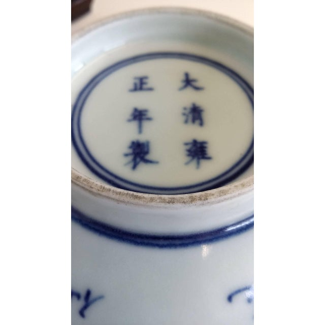 Chinese 1930's Blue and White Rice Bowl - Image 3 of 6