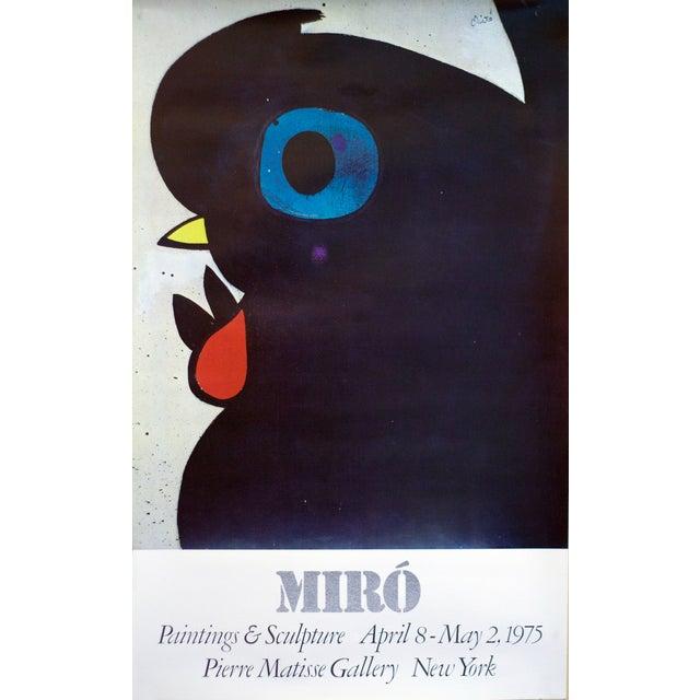 1975 Joan Miro Pierre Matisse Gallery Exhibition - Image 1 of 2