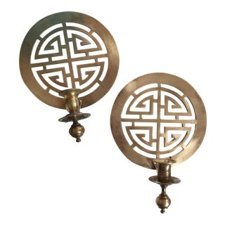 Chinoiserie Brass Sconce Candleholders- A Pair