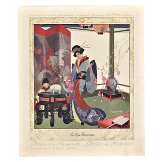 Art Deco Fashion-Interior lithograph-Japanese