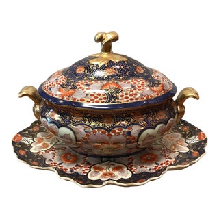 Vintage 2 Piece Tureen Set