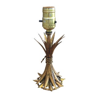 Small Bustle of Wheat Lamp