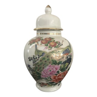 Japanese Floral Ginger Jar