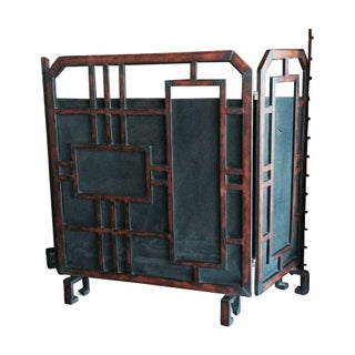 Frank Lloyd Wright Fire Screen