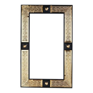 Moorish Golden Copper Mirror
