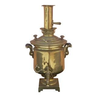 Antique Russian Samovar