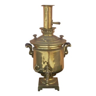 Antique Russian Samovar