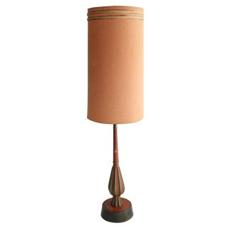 Mid-Century Coral & Brass Table Lamp