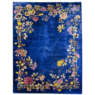 Chinese Art Deco Indigo Floral Rug - 8′ × 9′9″