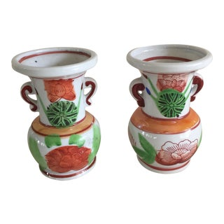 Vintage Chinoiserie Vases - A Pair