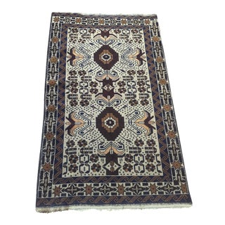 "Grey & Blue Vintage Wool Rug - 2'9"" x 4'8"""
