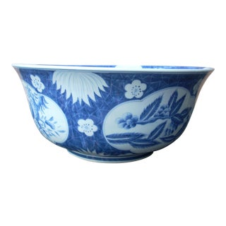 Maitland-Smith Blue & White Bowl