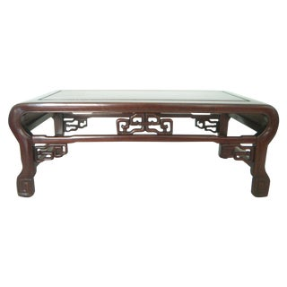 Large Chinese Rosewood Tea Tray/Display Table