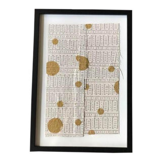 Mud Cloth Canvas Framed Collage