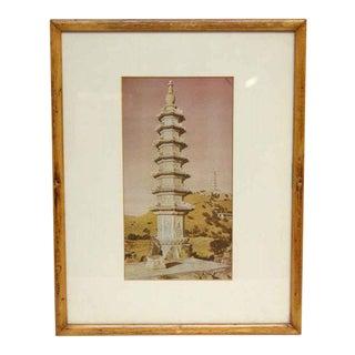 Framed Chinese Photo